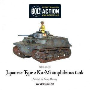 WGB-JI-113-Ka-Mi-amphibious-tank-a-600x600