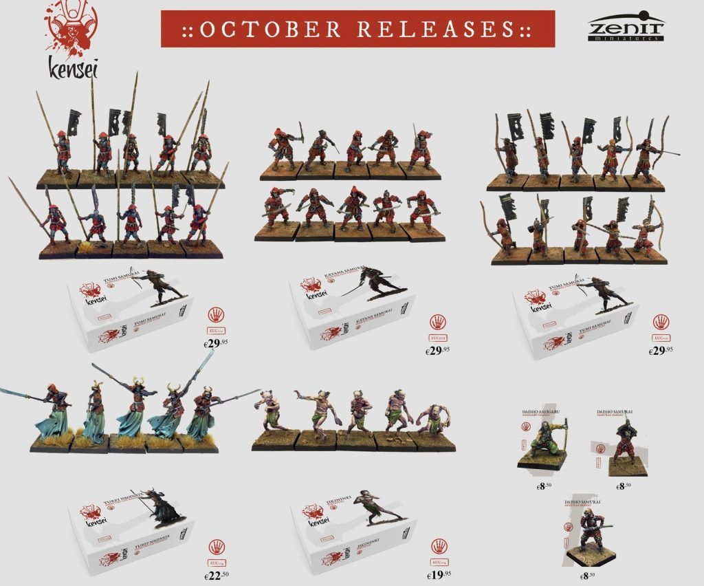 october-releases-e1476376975733