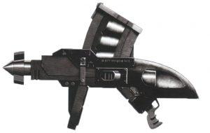proteus_pattern_missile_launcher_star_phantoms